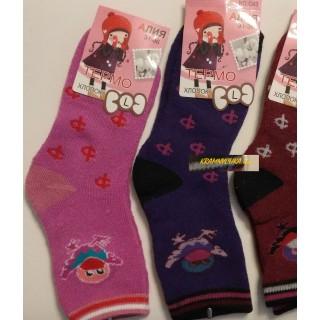 Купити дитячі махрові шкарпетки на дівчинку 31-36 розмір