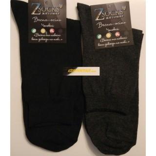 Купити шкарпетки чоловічі темного кольору 43-44 розміру